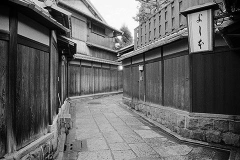 Ishibei-koji Lane à Kyoto