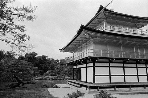 Le Kinkaku-ji