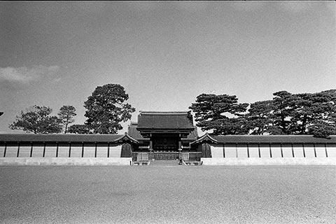 Le Palais impériale de Kyoto
