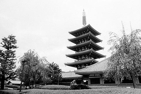 La pagode d'Asakusa