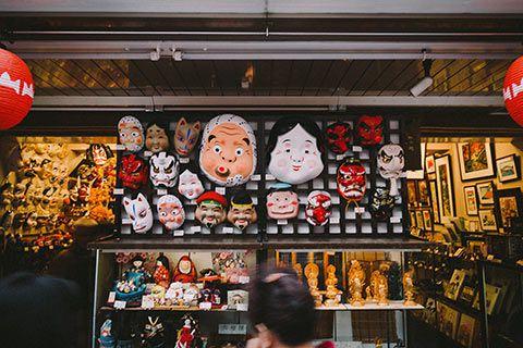 Masques à Nakamise-dōri