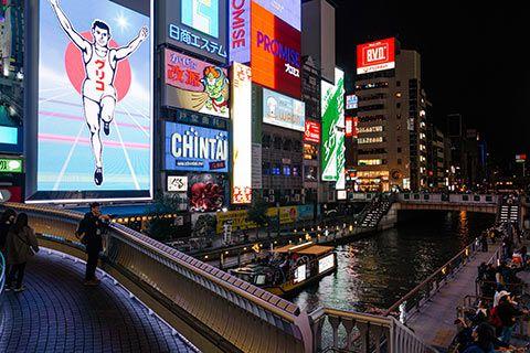 Dōtonbori à Osaka