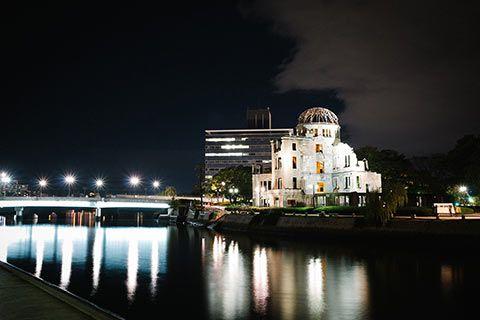 Le dôme d'Hiroshima